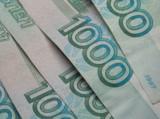 Деньги_купюры_ба