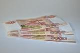 деньги_купюры_ва
