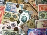 Китайские,_банкн