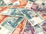 деньги,_денежные
