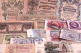 деньги,_банкноты