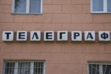 телефон,_таксофо