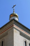 Церковь,_вера,_ре