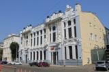 Город,_Краснодар