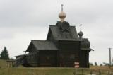 Хохловка,_архите