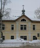 Сыктывкар,_город