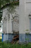Вера,_церковь,_пр
