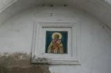 Храм,_религия,_це