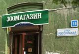 восточная,_сибир