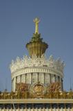 павильон,_украин