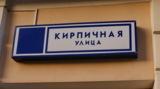 вывеска,_информа