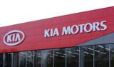 kia,_motors,_avto,_car,_киа