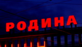 Кинотеатр,_театр