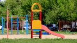 _парк,_детская_пл