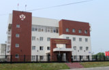 здание,_налогова