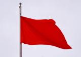красный,_флаг,_со