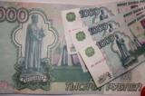 Тысяча,_1000,_рубль