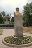 михаил,_васильев