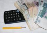 деньги,_купюра,_б