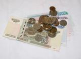 деньги,_бумажные