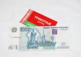 деньги,_банкнота
