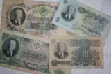 Деньги._банкноты