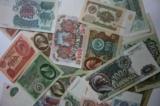 Банкноты,_старые