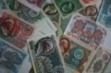 Деньги,_старые,_с