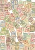 Билетик,_билет,_п