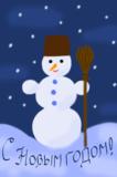 открытка,_снегов