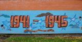 941,_начало,_1945,_го�
