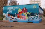 граффити,_рисуно
