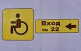 вход,_№,_22,_указа�