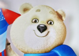 медведь,_символ,_