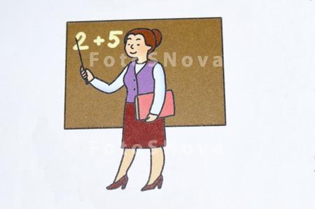 Учительница у доски рисунок картинка