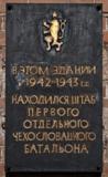 мемориальная,_до