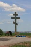 Памятник,_казаки