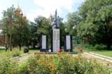 Памятник,_война,_