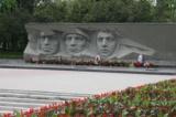 Памятник,_Вечная