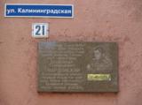 памятник,_архите