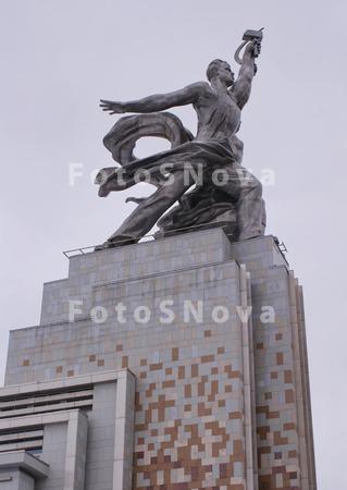 памятник,_память