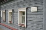 здание,_деревянн