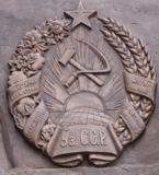 герб,_символ,_сим