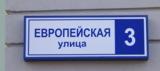 адрес,_адресная,_