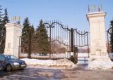 ворота,_вход,_зак