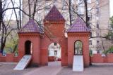 арка,_красный,_ки