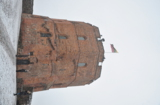 Башня_Вильнюс_Ге