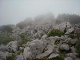 горы,_камни,_тума