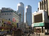 город,_Китай,_Хар