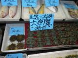 базар,_еда,_Китай